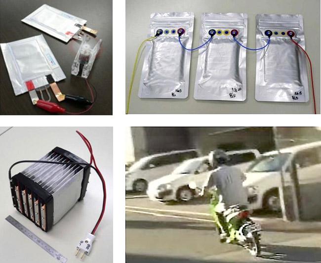 電池セル実証試験